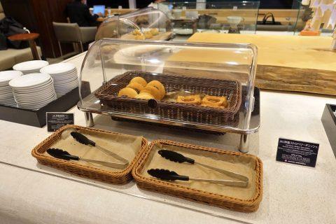 福岡空港ダイヤモンドプレミアラウンジ/2種類のパン