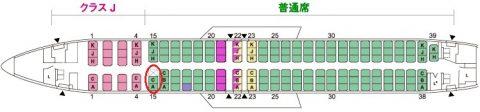 jal-b737-800/シートマップ