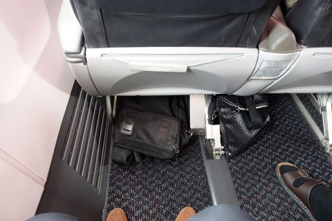 jal-b737-800/足元の広い席