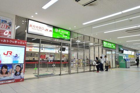 鹿児島中央駅みどりの窓口