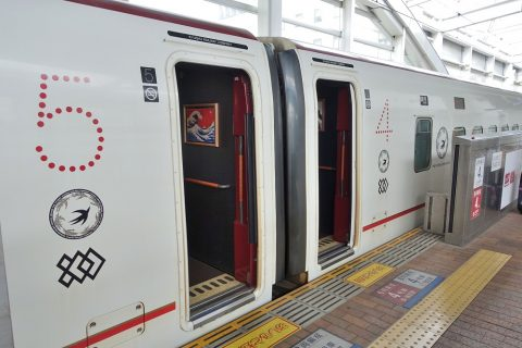 新幹線800系