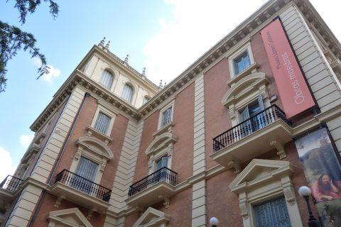 museo-lazaro-galdiano/ネオルネッサンス様式