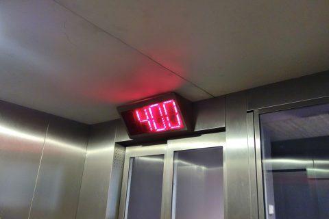 museu-d-historia-de-la-ciutat-barcelona/エレベーター