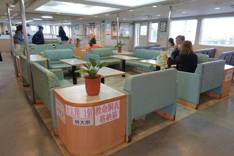 sakurajima-ferry/サロン