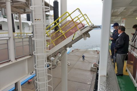 sakurajima-ferry/桜島港