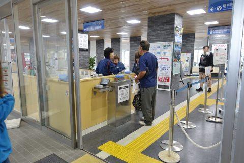 sakurajima-ferry/改札