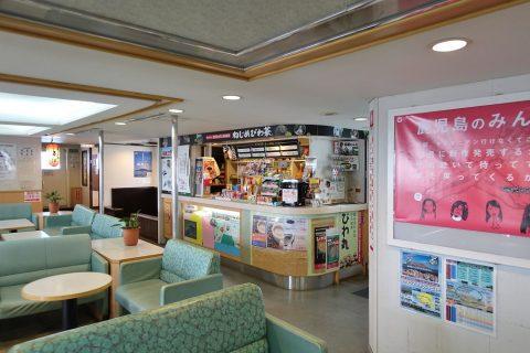 sakurajima-ferry/売店