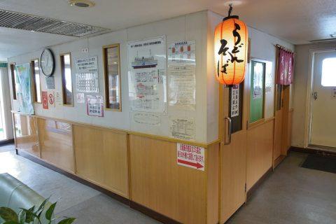 sakurajima-ferry/そば・うどん