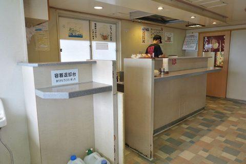 sakurajima-ferry/そばやの店内