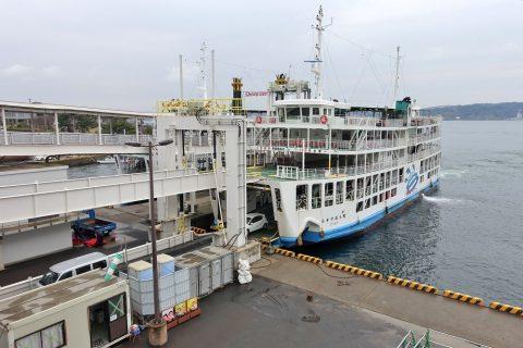 sakurajima-ferry/安い