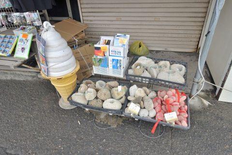 溶岩の販売