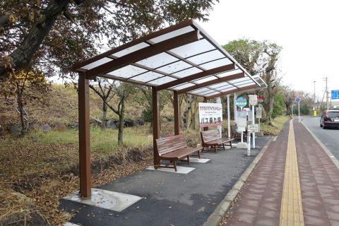 桜島港フェリーターミナル前バス停