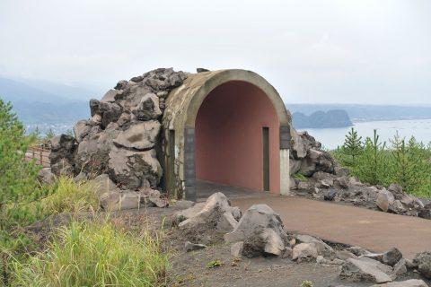 有村溶岩展望所の退避壕