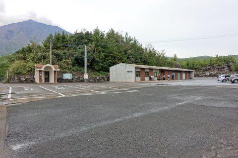溶岩展望所の駐車場