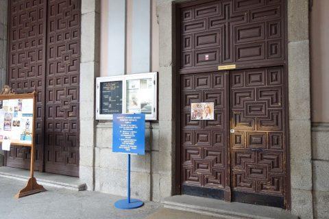 サンイシドロ教会入口