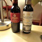 美味しいスペインワインの選び方!等級ごとに異なる味と価格を調査!