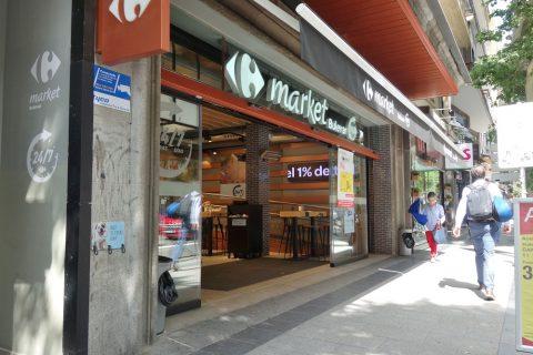 マドリードのスーパー