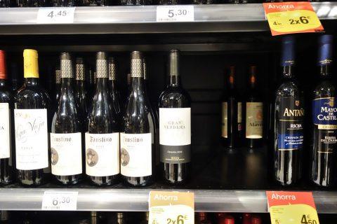 クリアンザのワイン