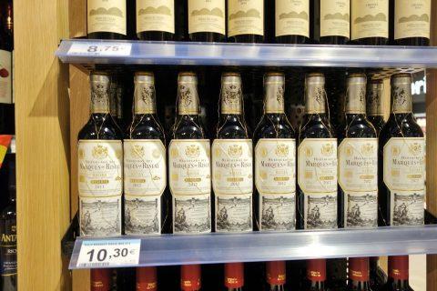 レゼルヴァの高級ワイン