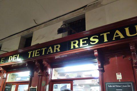 valle-del-tietar/営業時間
