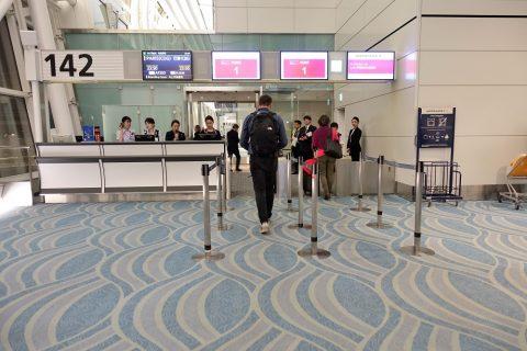 エールフランス優先搭乗/羽田空港