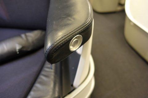 肘掛のボタン/エールフランスビジネスクラス