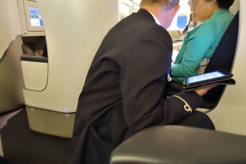機内食の選択/エールフランスビジネスクラス