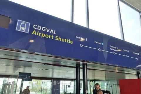 パリCDG空港シャトル