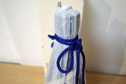 村尾の包装