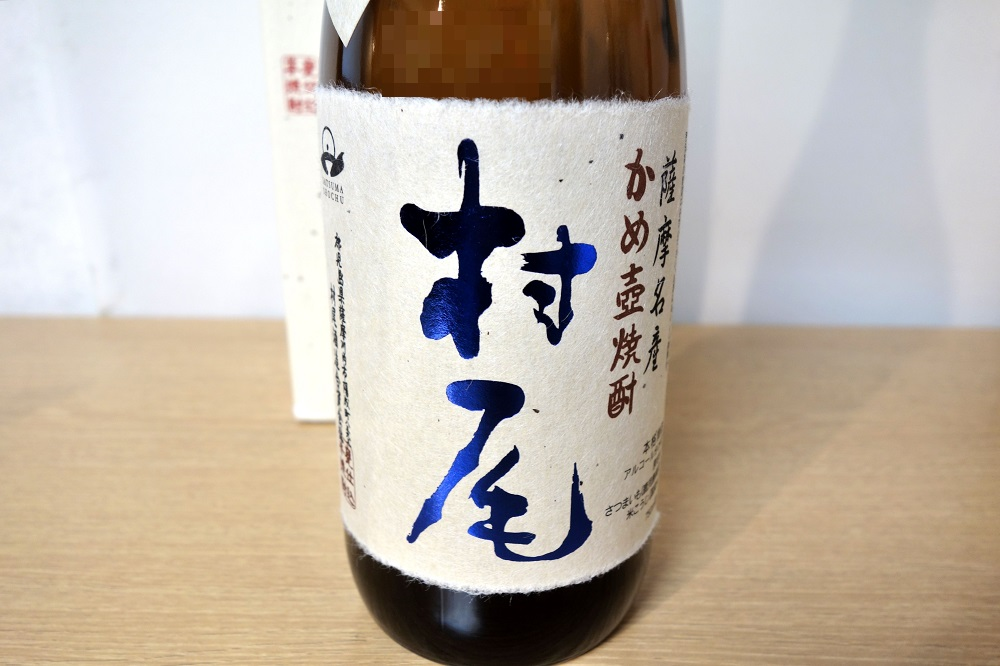 murao-ana (5)