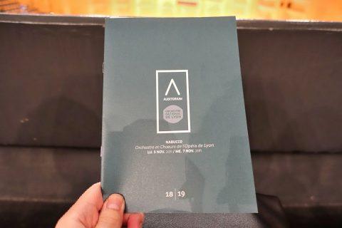 Auditorium-lyon/プログラム