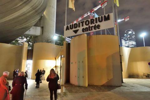 Auditorium-lyon/エントランス