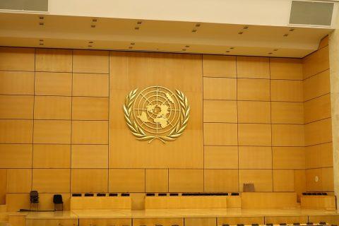 Palais-des-Nations/国連のマーク