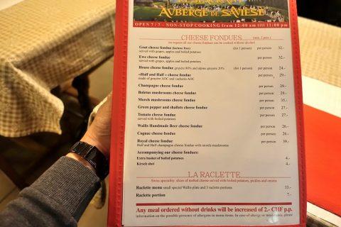 auberge-de-saviese/チーズフォンデュメニュー