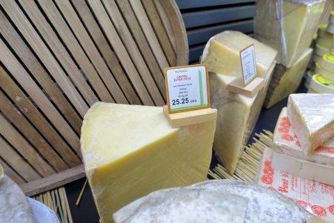 Cantalチーズ