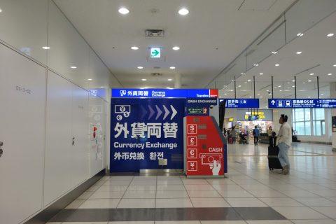 トラベレックス/羽田空港国際線