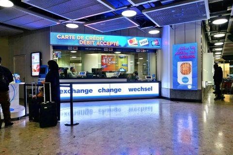 ジュネーブ空港両替所のレート