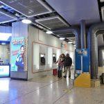 スイスフランへの両替でお得なのは?空港の両替所とATMで比較してみた!