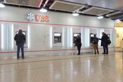 ジュネーブ空港両替ATM