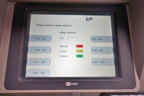 両替ATMタッチパネル