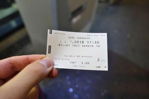 geneva-tram/チケット