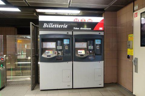 リヨンメトロの券売機