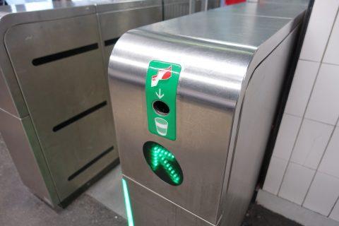 lyon-metro/切符のゴミ箱