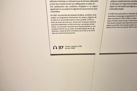 redcross-museum/ガイド番号