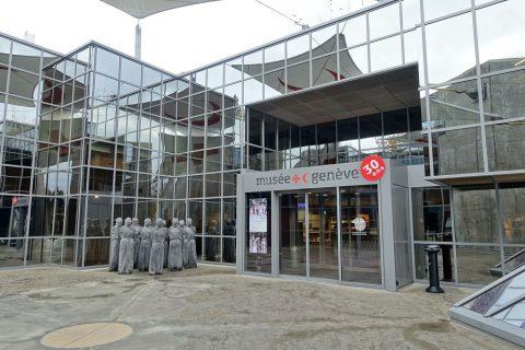redcross-museum/入口
