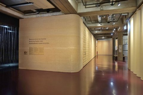redcross-museum/内部