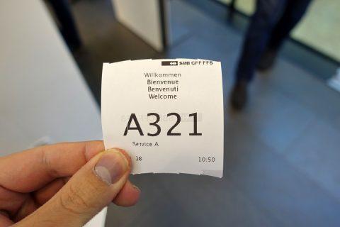 sbb-geneva/番号札