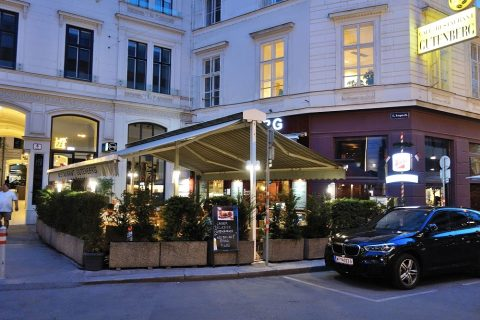 Cafe-Restaurant-GUTENBERG/アクセス