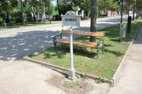 Wiener-Zentralfriedhof/MUSIKER