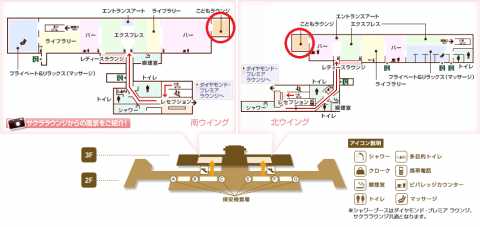 haneda-dp-lounge/MAP